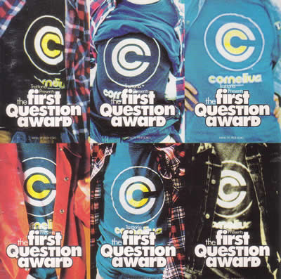 The_First_Question_Award_cover.jpg